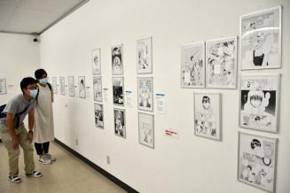 岩手を題材とした作品の魅力を発信する「いわてマンガ大賞」の複製原画展