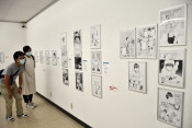 いわてマンガ大賞入賞作 北上で魅力伝える複製原画展