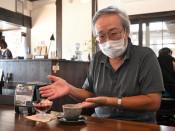盛岡の町家カフェ、お得に満喫 3カ月有効チケット販売