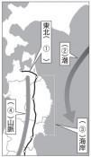 岩手県とその周辺の地理を学ぼう