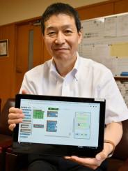 プログラミングの学習教材「ねそプロ」の開発で文部科学大臣賞に輝いた奥田昌夫さん