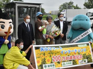 200万台目となり、記念品や花束が贈られた