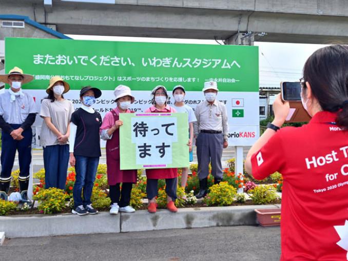 カナダ代表チームに向けたビデオレターを撮影する中永井自治会の会員ら。来訪を心待ちにしているとの思いを込めた