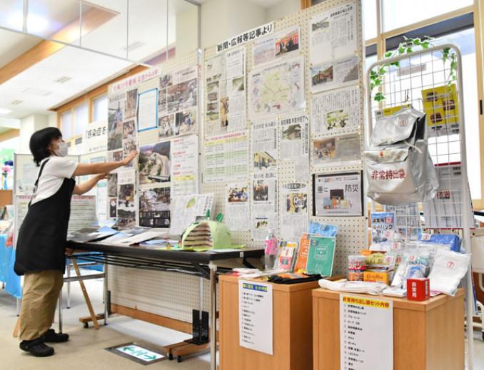 台風10号豪雨からの復興の歩みを伝える図書資料展