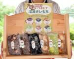 名物たれ餅 全国発信 展勝地レストハウス、冷凍商品ネット通販