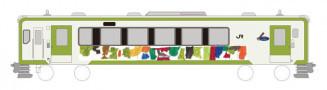 ラッピング列車のイメージ。左から「釜石線70周年記念銀河ドリームライン」の文字が描かれている(JR盛岡支社提供)