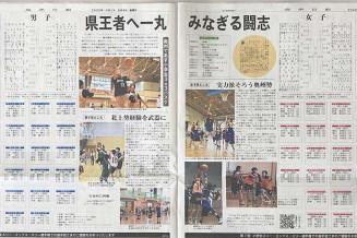 小学生3x3バスケ県大会の特集を掲載した9月4日付の岩手日報