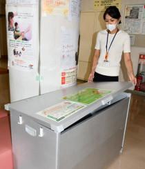 一関市社会福祉協議会が設置したフードポスト