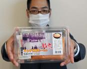 柳家の味 家庭でもどうぞ 「キムチ納豆ら~めん」15日発売