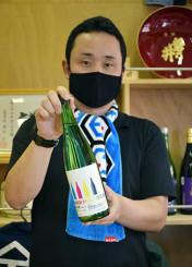 「秋を迎え味が乗っている日本酒を楽しんでほしい」と話す佐藤竜矢専務