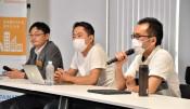 地域担う起業家育成 陸前高田・支援プログラム始動