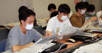 就職活動に役立ちそうな記事を紙面から探す上野法律ビジネス専門学校の1年生
