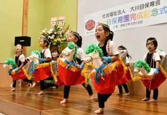かわいらしい駒踊りを披露する園児たち