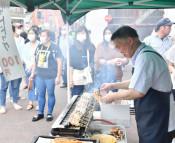 出店や音頭上げ、祭り気分味わう 花巻・石鳥谷で催し