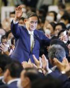 本県3議員は菅氏に投票 自民総裁選、県連は菅氏2、石破氏1