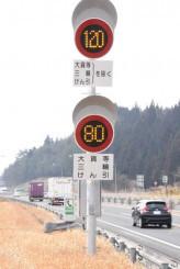 最高速度120キロが正式運用される東北道の花巻南IC-盛岡南IC間=2019年3月