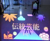 立体映像で美術館PR 「石神の丘」リニューアル、高校生が制作