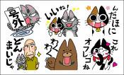 「イワさんとニッポちゃん」LINEスタンプ発売