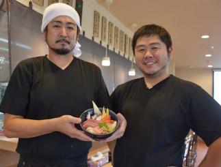18日にガガニコ食堂をオープンする高渕司さん(左)と志田孝昌さん