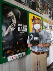 ベイシーのドキュメンタリー映画をPRする松本健樹社長