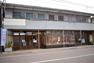子育て支援の拠点として生まれ変わる旧三田屋
