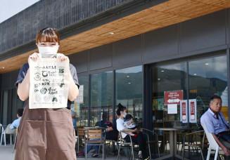 開業1周年記念の感謝セールで贈るオリジナルトートバッグを手に、道の駅高田松原への来館を呼び掛ける関係者