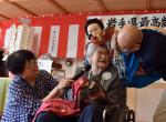 109歳、権現様も祝福 敬老の日、大船渡・鴨野チヨノさん