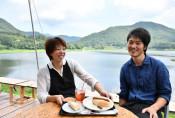 錦秋湖一望のカフェ人気 西和賀の夫婦、自宅を改装