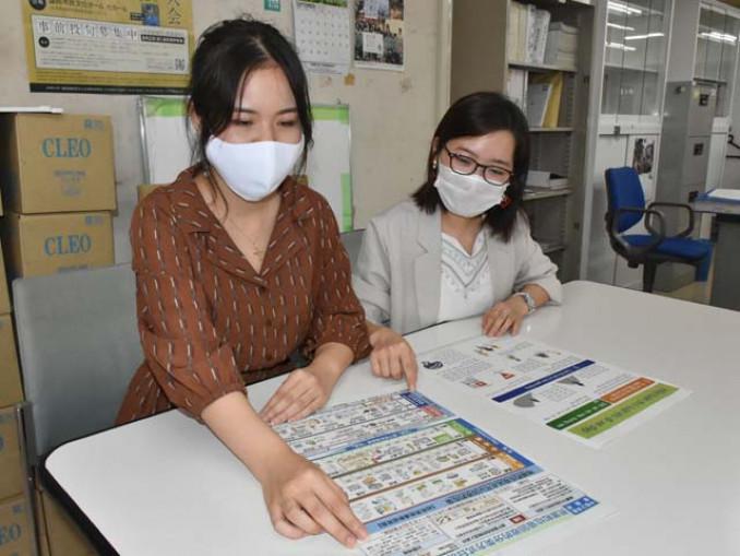 盛岡市役所で公共配布物などの翻訳を行っている留学生