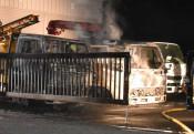 トラック焼損 不審火か 滝沢と盛岡、前日には同じ会社の車全焼