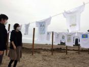 浜彩るTシャツアート 普代でトレイル全通1周年記念展