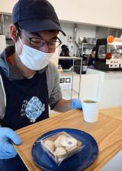 ミヤココで提供しているくるみのスノーボールクッキー