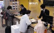 東京追加に期待と警戒 県内観光、「起爆剤に」誘客図る