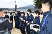 復活の海 価値を理解 山田高2年生、オランダ島で学習