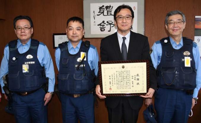 感謝状を受け取った袖林広見さん(右から2人目)と雫石町の交番と駐在所に勤務する警察官
