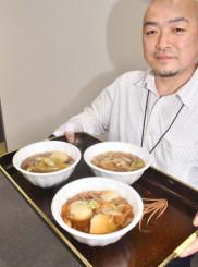 二子さといもなど県産食材をまとめたセットで調理した芋の子汁