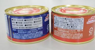 マルハニチロのサバ水煮缶(左)とみそ煮缶。水煮缶は内容量だけだが、みそ煮缶は固形量と内容総量が表示されている