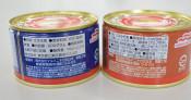 水煮缶 なぜ固形量表示なし? サバ、魚ゆえに「脱水」管理困難