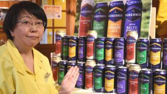 久慈琥珀が取り扱いを始めたリトアニアのグベルニヤ社の缶ビール