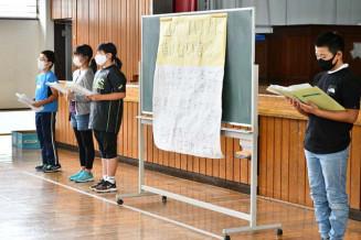 「山小コロナに負けない宣言」を発表する山形小の児童会執行部の児童。全校一丸で思いやりの心を育んでいる