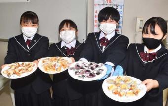 地元農産物を生かしたパンを作った食品科学科の生徒たち