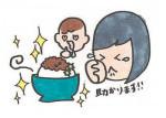 納豆が栄養の救世主 ワーママ修業中