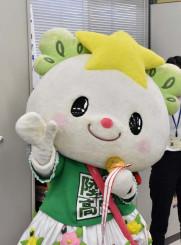 最後のゆるキャラグランプリで日本一に輝いた「たかたのゆめちゃん」