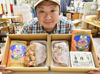 11日発売の小川炭鉱ホルモンセット。四垂豆腐付き(右)と、焼きホルモン付きがある