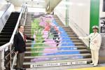 北上駅に階段アート 東北線一ノ関―盛岡間開業130周年