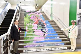 北上駅に展示している階段アート作品「舞」。北上の魅力を伝えるデザインが来訪者を出迎える