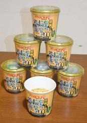 紫波総合高の生徒が考案したカップ入り即席スープ
