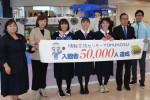 3カ月で入館5万人達成 久慈の「YOMUNOSU」