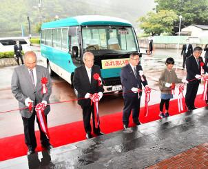 新里地域バス運行開始をテープカットで祝う関係者