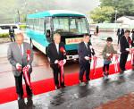 新里つなぐ地域バス発進 宮古市、従来線廃止受け運行